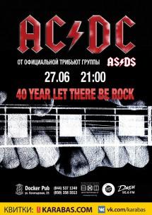 """AS/DS"" - трибьют ""AC/DC"" & ""PARTIZANSKIE BИTIVKИ"""