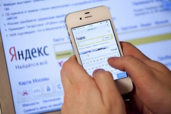 Стало известно, почему в Украине снова стали доступны сервисы Яндекса