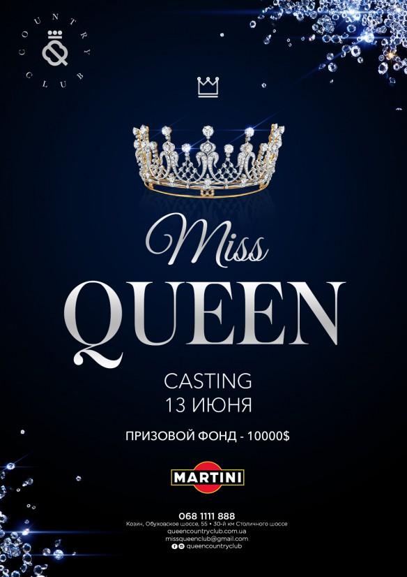 Конкурс красоты Miss QUEEN