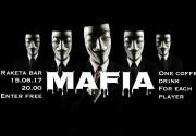 """Настольная игра """"Мафия"""" пройдет в Raketa Bar"""