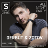 All Night Party в SBar на Подоле