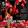 American Party в S Bar на Жилянской!