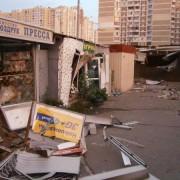 На проспекте Владимира Маяковского начался демонтаж киосков (ФОТО, ВИДЕО)