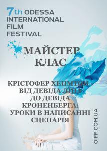 Лучший национальный короткометражный фильм + Лучший национальный полнометражный фильм / ОМКФ