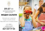 Детский кулинарный мастер-класс в Картата Потата