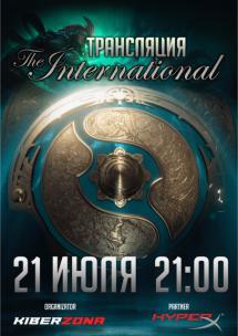The International 2017