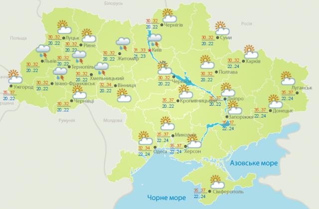 Погода на 5 августа. Укргидрометцентр