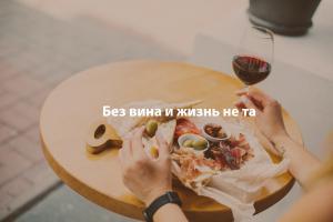 Уж выпить невтерпеж: уютные бары Киева, где можно расслабиться после работы