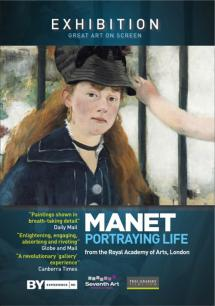 Мане: Жизнь на холсте HD (Фильм-выставка)