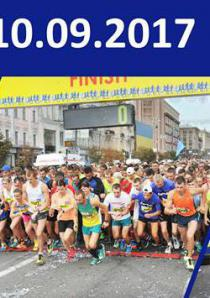 Intersport Run UA 2017