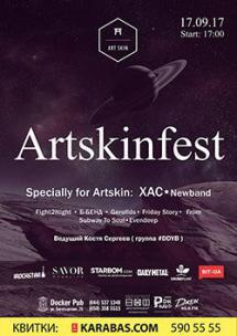 """""""Art Skin Fest"""""""