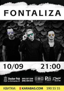 """""""Fontaliza"""" в Докер Паб"""