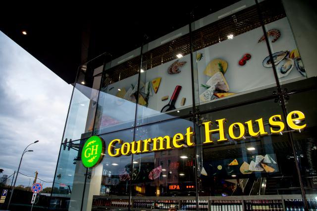 В Киеве открывается новое пространство для гурманов «Gourmet House»