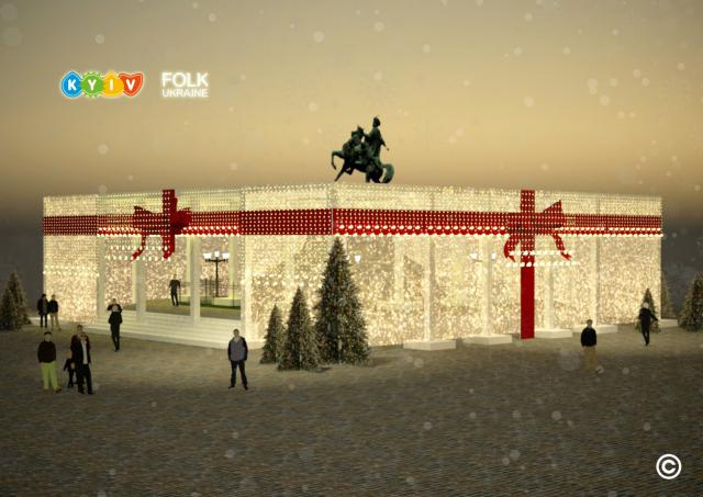 """Одна из идей """"наряда"""" для памятника. Фото: Folk Ukraine"""