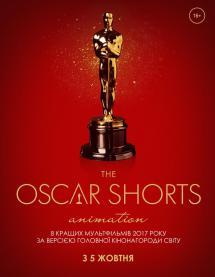 Oscar shorts 2017 Анимация