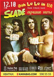 Гурту Slade 50 років