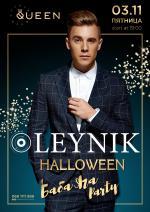 Halloween вместе с OLEYNIK
