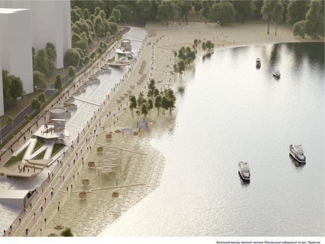 Опубликован проект реконструкции Оболонской набережной (ФОТО)