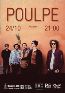 POULPE (Австрія)