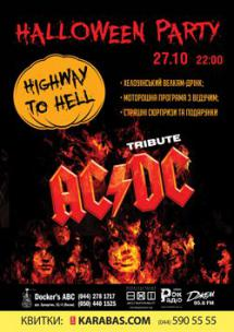 "Halloween Party - Tribute ""AC/DC"" & ""The Hot Shot's"""