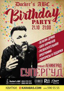 Docker's ABC Birthday Party
