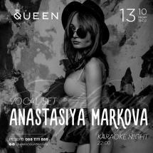 Queen WEEKEND 13.10
