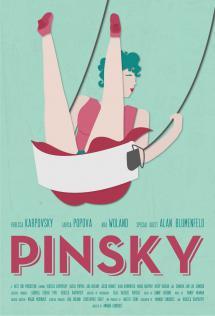 Pinsky (Еврейский кинофестиваль)