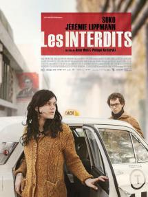 Друзья из Франции (Еврейский кинофестиваль)