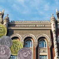 В Украине прекратят выпускать монеты номиналами 1, 2, 5 и 25 копеек