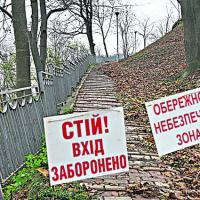 Фонтан, чугунные фонари и беседки: что ожидать от реконструкции Владимирской горки в Киеве