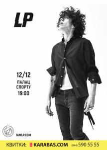 LP в Киеве!