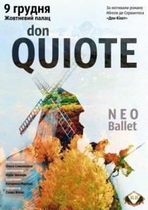Neo ballet «Дон Кихот»