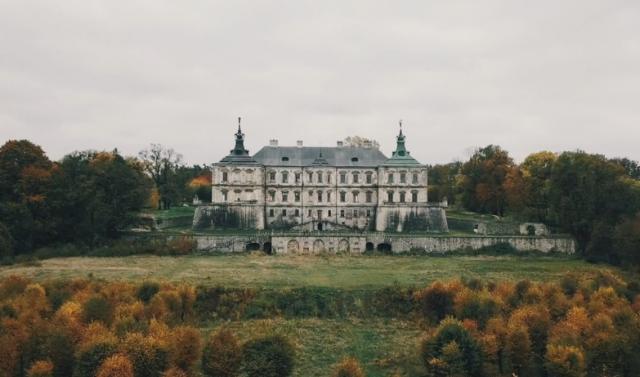 В сети появился завораживающий ролик с живописными местами Украины