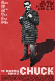 Настоящий Рокки (Фестиваль американского кино)