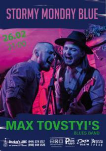 Max Tovstyi's Blues Band