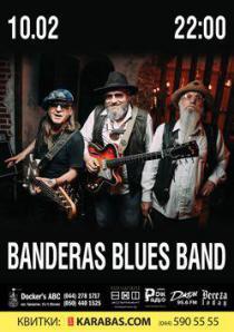 """Banderas BLUES BAND"" & ""Вундеркинды"""