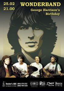 День Народження George Harrison