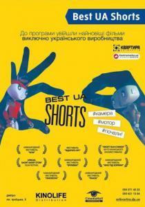 Best UA Shorts