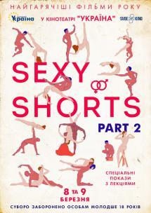 SEXY SHORTS 2 (Эротические короткометражки)