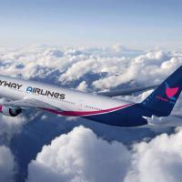 В Украину начнет летать новая иностранная авиакомпания