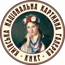 Национальный музей «Киевская картинная галерея»