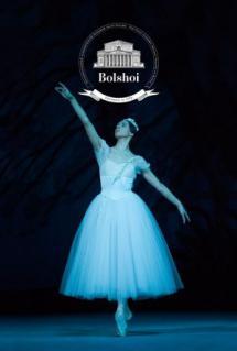 Жизель (Опера и балет в кино)