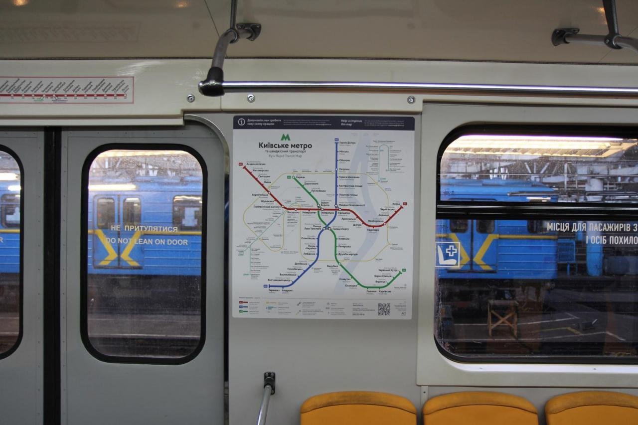 В киевской подземке появятся новые карты-схемы