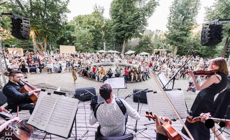 В столичном парке состоится бесплатный концерт