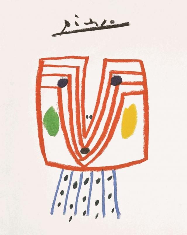 Автор - Пабло Пикассо