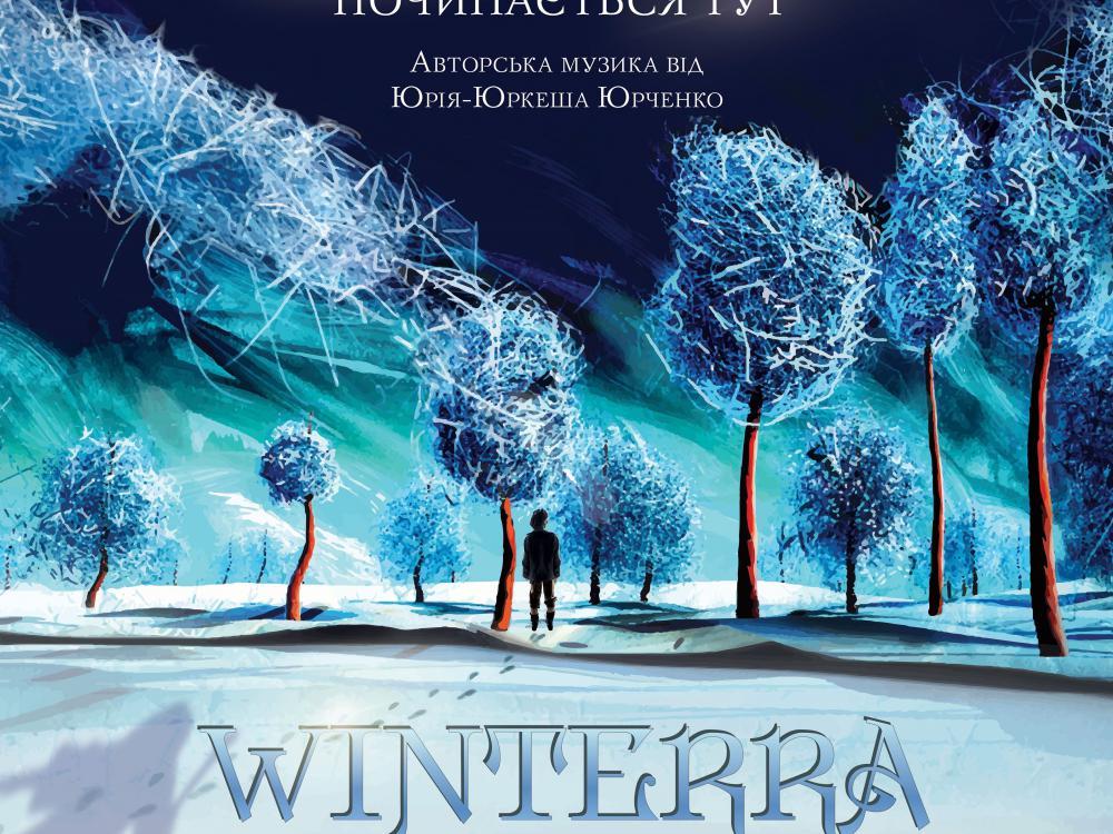 Winterra. Легенда казкового краю