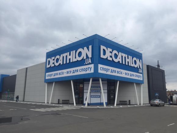 913a7611 В Киеве открывается магазин крупнейшей в мире сети спортивных ...