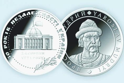В Украине разгорелся скандал вокруг сомнительной монеты: в Нацбанке отрицают, что ее выпускали
