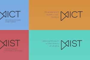 Из музея в МІСТ: Национальный музей истории Украины показал новую айдентику