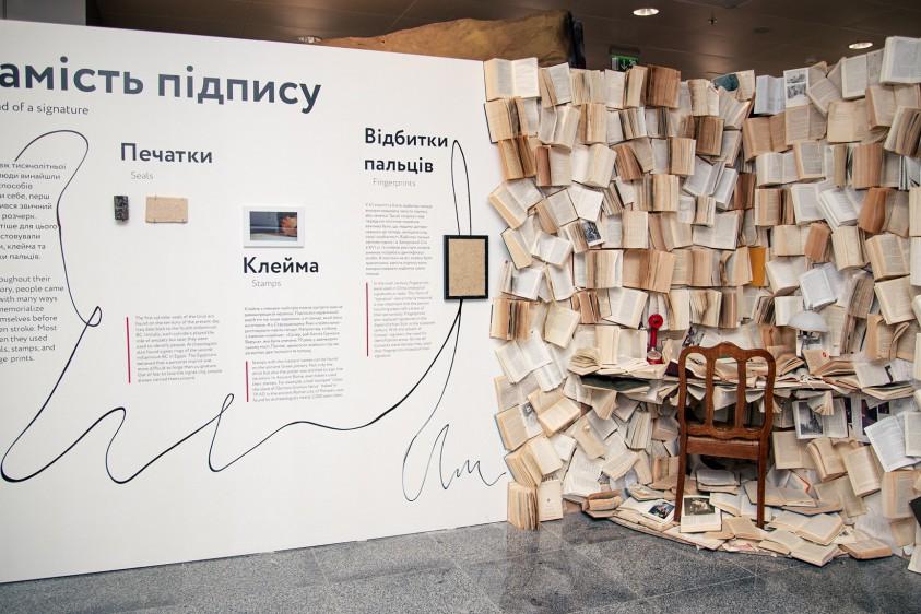 """В аэропорту """"Борисполь""""  открыли квест-музей,  где можно послушать истории подписей"""
